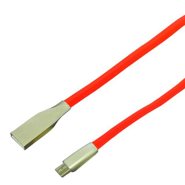 IUD-ZSP120R-1